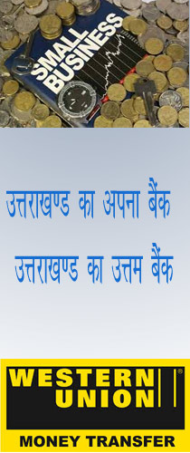 uttarakhandgraminbank.com :: right_Safe_Deposit_Locker.jpg